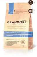Grandorf (Грандорф) White fish & Potato ADULT SENSITIVE 33/16 - белая рыба для взрослых кошек 2кг
