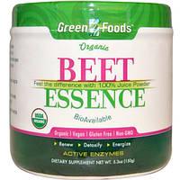 Green Foods Corporation, Органическая свекольная эссенция, 150 г (5,3 унции)