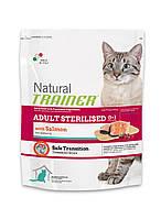 Trainer Natural  Adult Sterilised Salmon для стерилизованных кошек с лососем (0,3 кг и 1,5 кг)