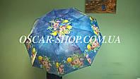 "Яркий зонт полуавтомат Lantana ""анти-ветер"" ,"" анти-шторм"""