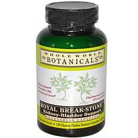Whole World Botanicals, Роскошная камнеломка, для поддержки почек и желчного пузыря, 400 мг, 120 капсул на растительной основе