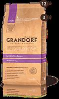 Grandorf (Грандорф) Adult Large Breed 25/13 - ягненок с рисом для взрослых собак крупных пород 3кг
