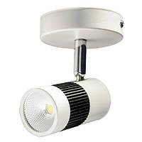 """Светодиодный накладной светильник """"Vela"""" VL-811 8W 750Лм 4000К черно-белый 40°, фото 1"""