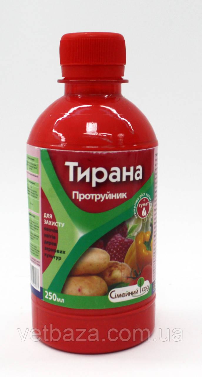 Тирана 250мл (на 350кг картошки) Вассма