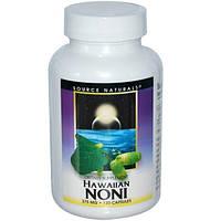Source Naturals, Гавайский нони, 375 мг, 120 капсул
