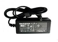 HP 19V 1.5A 30W