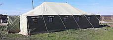 Палатка усб-56, фото 3