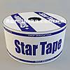 Капельное орошение StarTape 8mil 10см 0,75л/ч --- 300м