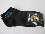 Летние женские спортивные носочки ., фото 4