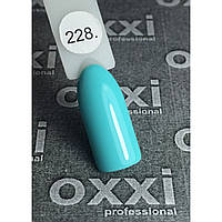 Гель-лак OXXI Professional № 228 (бирюзовый, эмаль), 8 мл