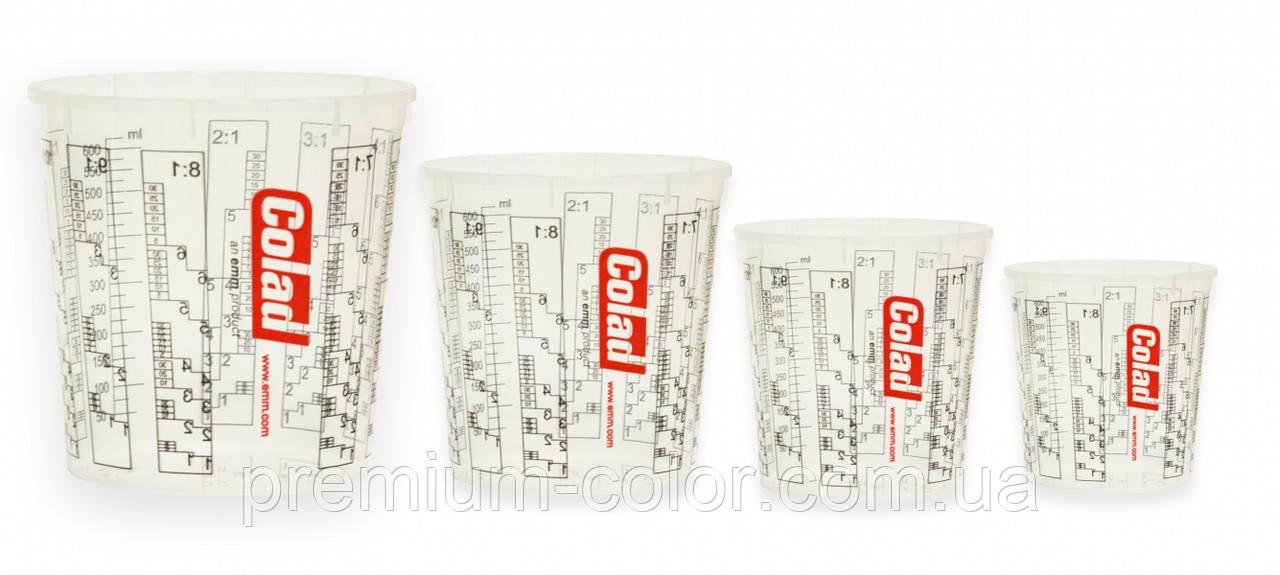 Чашка для змішування фарби Mixing Cups зі шкалою