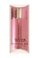 Мини парфюм женский Chanel Chance Eau Tendre (Шанель Шанс Еу Тендр) 15 мл