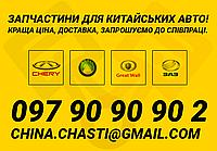 Бампер задний Оригинал  для Chery Kimo (S12) - Чери Кимо - S12-2804601-DQ, код запчасти S12-2804601-DQ