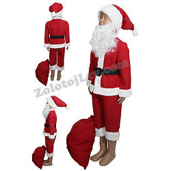 Костюм Санта Клауса детский рост 146