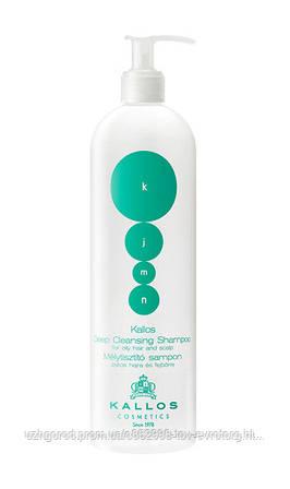 """Шампунь """"Kallos Deep cleansing shampoo"""" для глубокой очистки жирных волос и кожи головы 0,500 мл."""