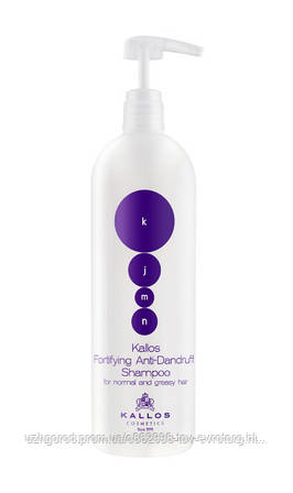 Kallos fortifying anti-dandruff shampoo for normal and greasy hair 1000 мл.