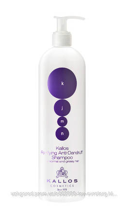 Kallos fortifying anti-dandruff shampoo for normal and greasy hair 0.500 мл.