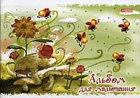 Альбом для рисования 20 листов А4