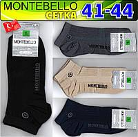 Мужские носки   Montebello №694 Турция 41-44р. ароматизированные ассорти НМЛ-06291