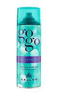 Сухой шампунь Kallos GOGO Dry shampoo 0,200 мл