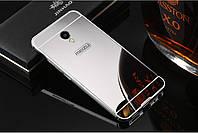 Чехол для Meizu M5 (5.2 дюйма) - зеркальный металлический бампер