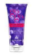 "Шампунь для седых волос ""Kallos GOGO Silver Reflex Shampoo""  0,200 мл"