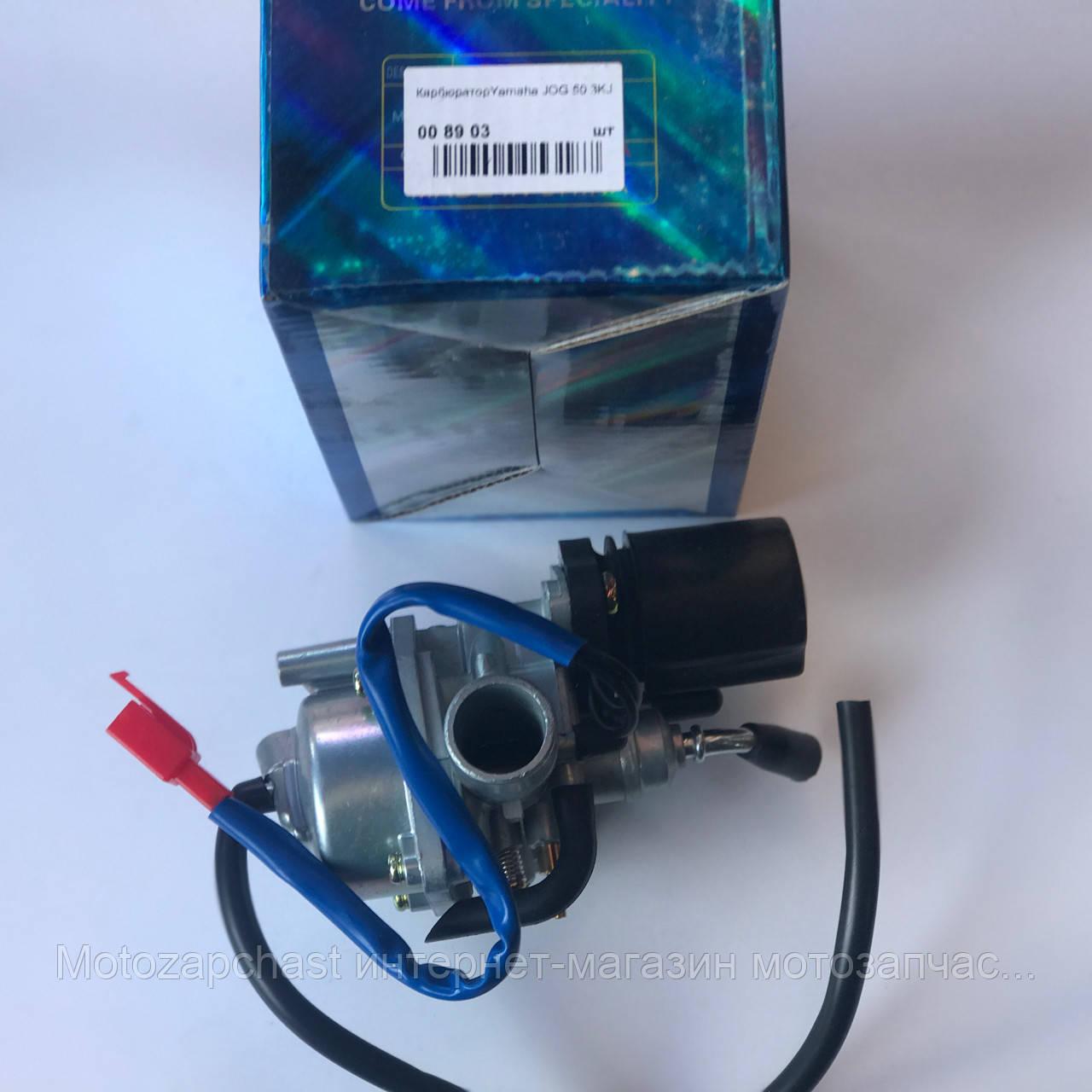Карбюратор Yamaha JOG-50 (3KJ) LIPAI