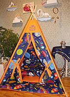 """Детский игровой домик, вигвам, палатка, шатер, шалаш """"Космос"""""""