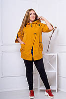 Куртка 301 (горчичный)