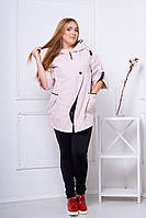 Куртка 301 (бежевый)