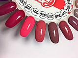 Гель-лак My Nail №351 (скарлет), 9 мл, фото 5