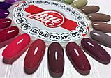 Гель-лак My Nail №350 (розовый закат), 9 мл, фото 5