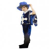 Маскарадный костюм Мушкетер (синий)