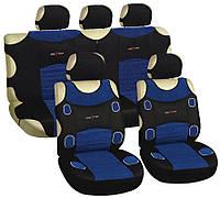 Майки сидения Milex Prestige сине- черный велюр 7250/3