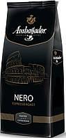 Кофе в зернах Ambassador Nero Германия 1 кг