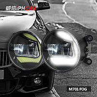 2 в 1 Противотуманные фонари с ходовыми огнями FOG+DRL M701 копия OSRAM / VALEO (для 80% авто Eвропы)