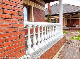Балясины Вольное | Балюстрада бетонная в Кривом Роге и Днепропетровской области 3