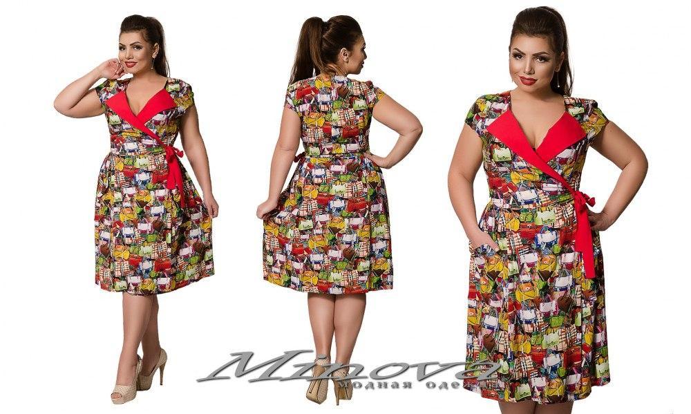 Платье на запах 54 размер