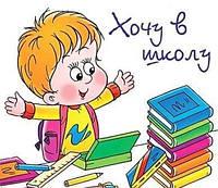 Дошкольная учебно-методическая литература