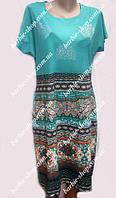 Летнее женское платье большого размера 50126