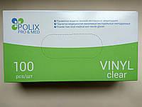 Перчатки виниловые неопудренные Polix PRO&MED,S. 100 шт.