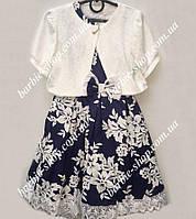 Нарядное платье с пиджачком для девочки 5507