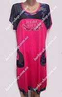 Женское платье большого размера со вставками 50128