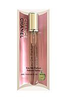 Женский мини парфюм Chanel Chance eau Fraiche (Шанель шанс фреш), 20мл