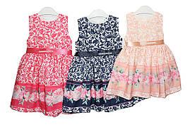 Платье детское трикотажное летнее Hamza 112