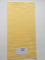 Рулонні штори тканина Лазур 2072 жовтий колір