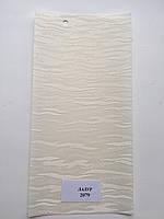 Рулонні штори тканина Лазур 2079 молочний колір