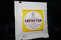 Салфетки для обработки ран марлевые стерильные 4-х слойные, 15 х 23см, №2