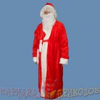 Карнавальный костюм Деда Мороза меховой красный