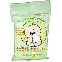 Tooth Tissues, My Dentists Choice, детские стоматологические салфетки, 30 салфеток